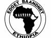 ebcc-logo1-africa